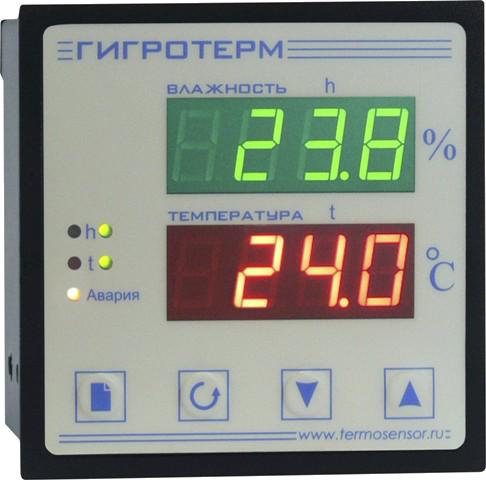 Гигротерм 38К5