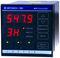 МЕТАКОН-512/522/532/562 многоканальный регулятор температуры