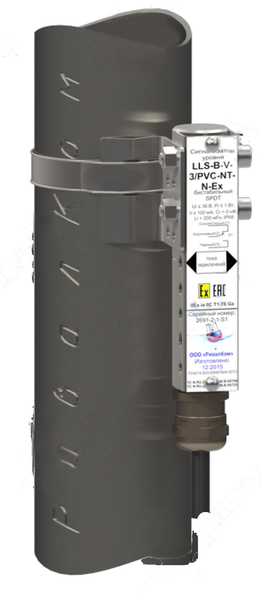 Cигнализатор уровня LLS-B для применения с указателем уровня LGB