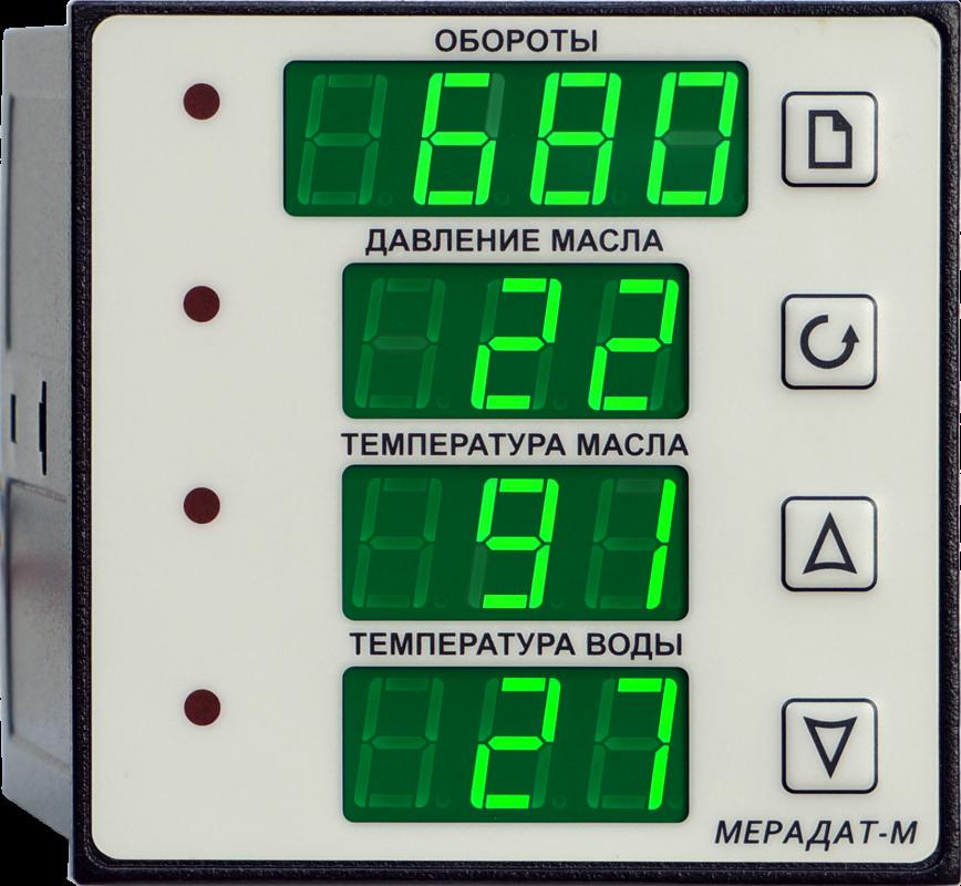 Мерадат-М64М1