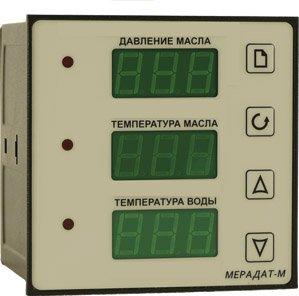Мерадат-М63М1