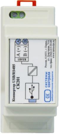Адаптер СК201 RS485-USB