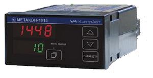 МЕТАКОН-1015 –измеритель, нормирующий преобразователь, щитовой монтаж, RS-485