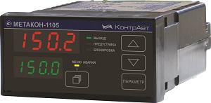 МЕТАКОН-1105 измеритель, позиционный регулятор, щитовой монтаж, RS-485