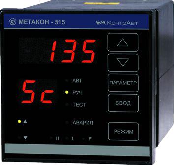 МЕТАКОН-515 быстродействующий универсальный ПИД-регулятор