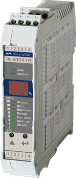 НПСИ-ТП нормирующий преобразователь сигналов термопар и напряжения