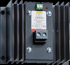Силовой блок СБ50М3, 1 фаза, ток до 50А