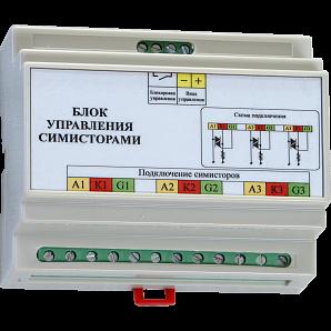 Блок управления БУС3-В01, 3 фазы, управление симисторами