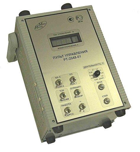 РТ-2048-01 Комплект нагрузочный измерительный с регулятором (на токи 10 — 1000А)